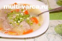 Рисовый суп с мясом в мультиварке