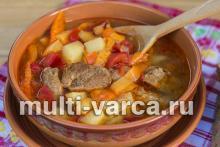 Суп гуляш по-венгерски из говядины в мультиварке