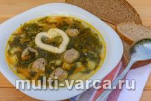 Суп с крапивой, щавелем и фрикадельками в мультиварке
