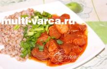 Свинина в томатном соусе в мультиварке