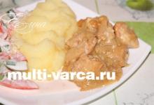 Свинина в горчичном соусе в мультиварке