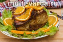 Свинина с апельсинами в мультиварке
