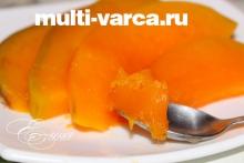 Сладкая тыква в мультиварке с медом и сахаром