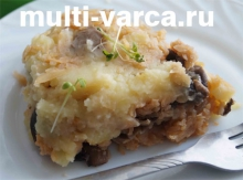 Картофельная запеканка с капустой и грибами в мультиварке