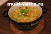 Гороховый суп в мультиварке редмонд с копченостями