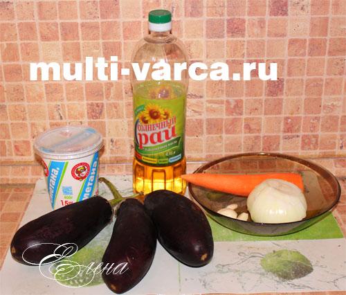 рецепт тушеных баклажанов с чесноком в мультиварке