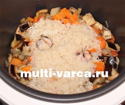 Баклажаны с рисом в мультиварке. Шаг четвертый