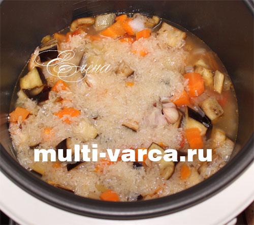 Баклажаны с рисом в мультиварке. Шаг пятый