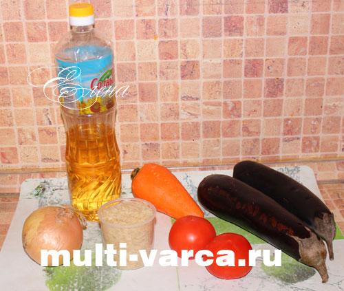 Продукты для приготовления баклажан с рисом в мультиварке
