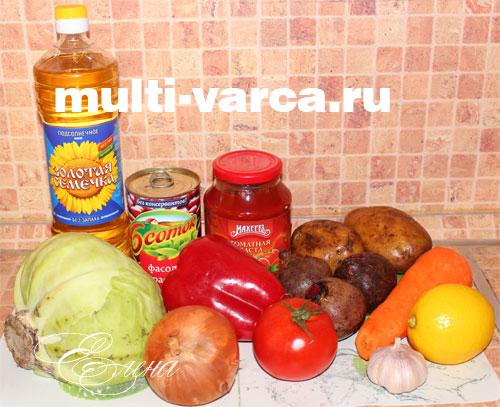 Борщи рецепты приготовления с фото на Вкусору