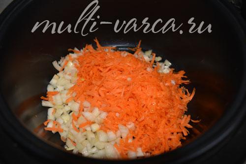 суп говяжий рецепт для мультиварки