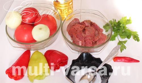 Блюда из авокадо с мясом