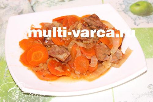 говядина с морковью в мультиварке рецепты