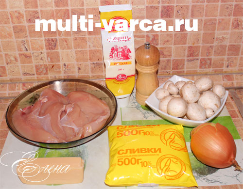 Рецепт жульена в мультиварке
