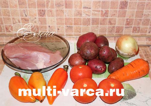 Ингредиенты для приготовления тушеной индейки с картошкой и овощами в мультиварке