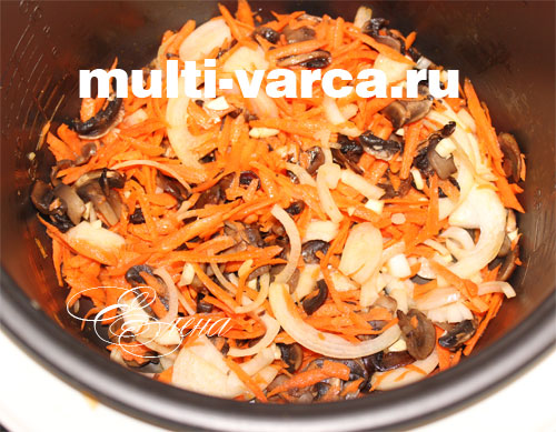 добавим лук с морковкой в мультиварку к грибам