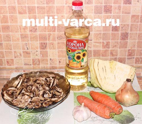 Рецепт тушеной капусты с шампиньонами в мультиварке