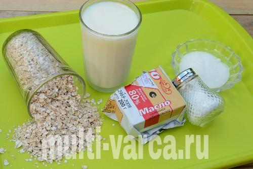 Ингредиенты для молочной геркулесовой каши
