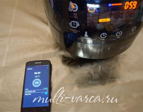 Как испечь кекс в мультиварке