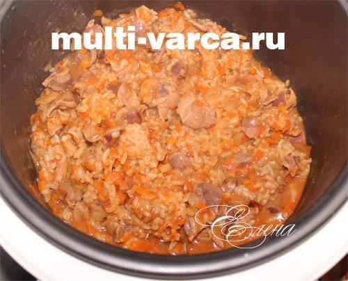 Плов с куриными желудками рецепт с фото