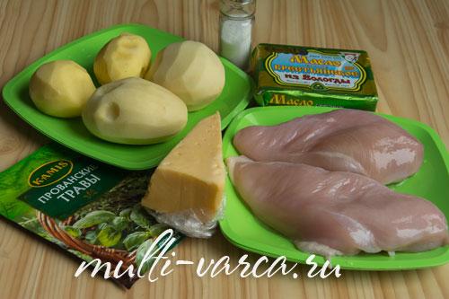 курица в фольге с картошкой в мультиварке
