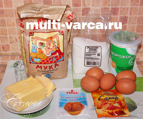 рецепт вкусного творожного пирога в мультиварке