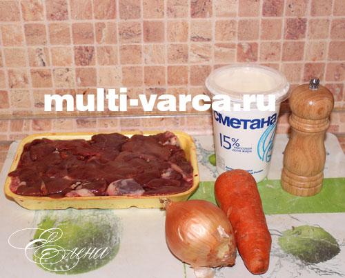 Рецепт куриной печенки в мультиварке