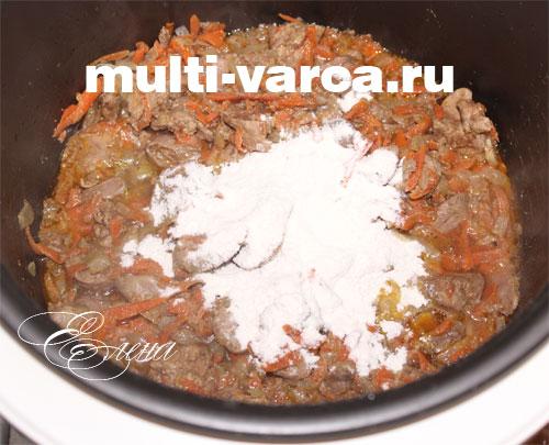 Куриная печень в мультиварке, рецепт с фото