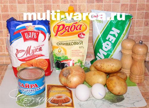 рецепт пирога с сайрой и картошкой из слоеного теста #10
