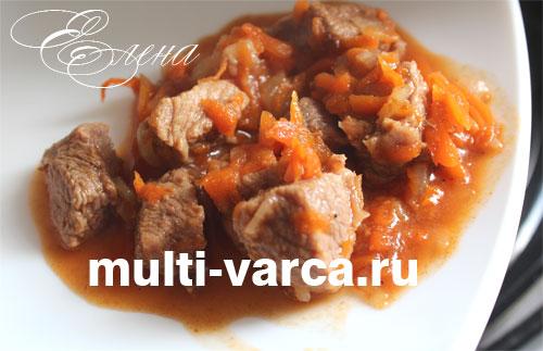 Мясное блюдо: подлива в мультиварке