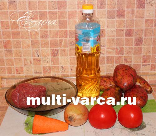 Продукты для приготовления картошки с фаршем и помидорами в мультиварке