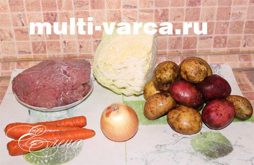 Как приготовить домашнее рагу в мультиварке