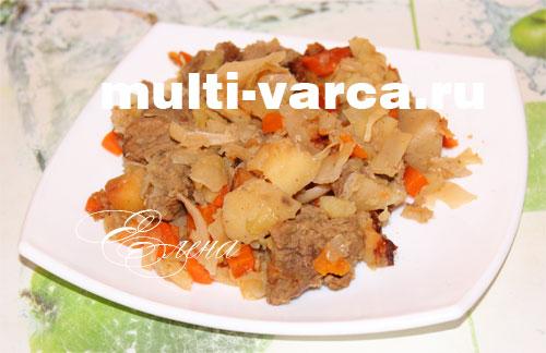 Овощное рагу с мясом в мультиварке приготовилось