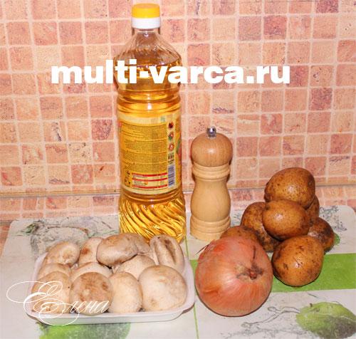 рецепт картошка с шампиньонами в мультиварке рецепт