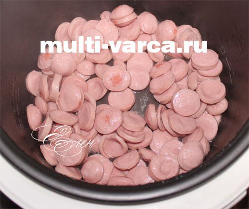 Фото как приготовить омлет с помидорами и колбасой