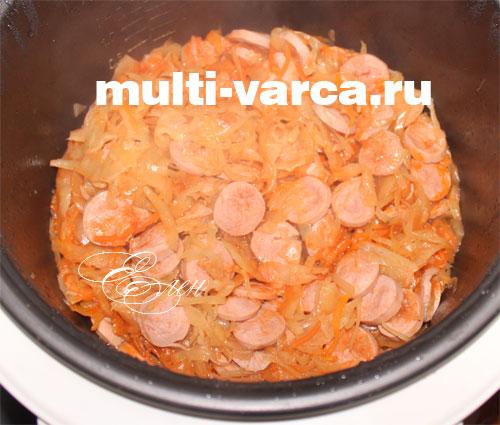 солянка из капусты с сосисками в мультиварке