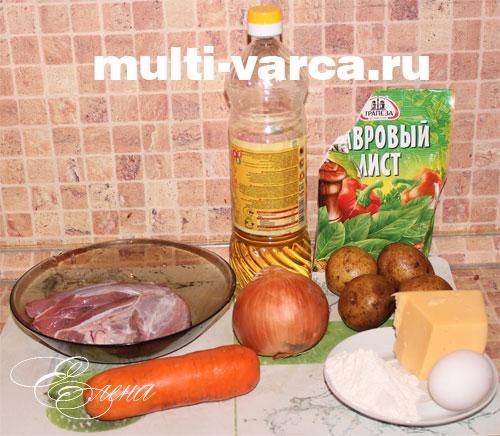 рецепт клецок для супа со сливочным маслом