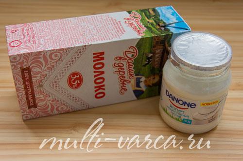 как приготовить домашний йогурт из пакета закваски