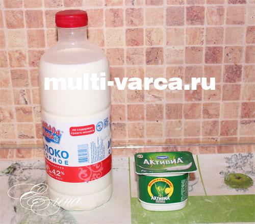 рецепт приготовления йогурта в мультиварке с