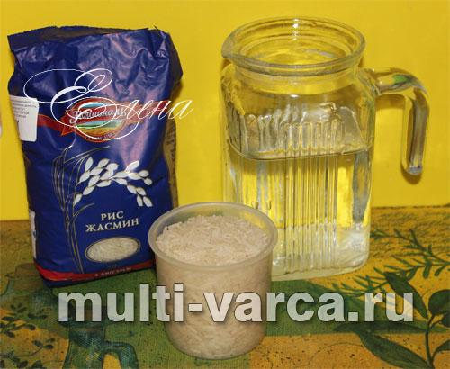 как в мультиварке приготовить рассыпчатый рис на гарнир в мультиварке
