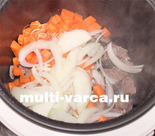 рецепты говядины с кабачками в мультиварке