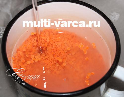 Красная чечевица в мультиварке рецепты с фото