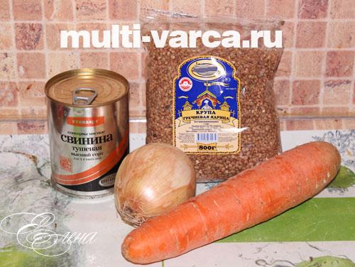 Тушенка с гречкой рецепт пошагово
