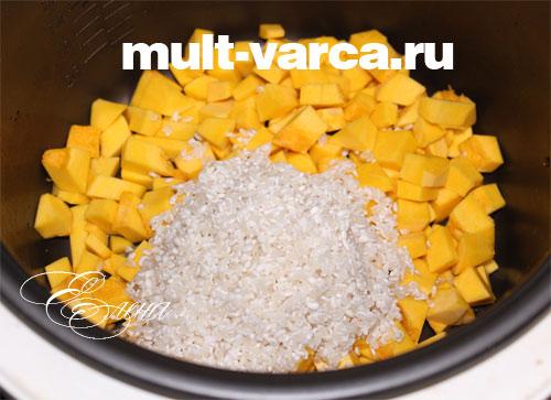 рисовая каша с тыквой в мультиварке на воде
