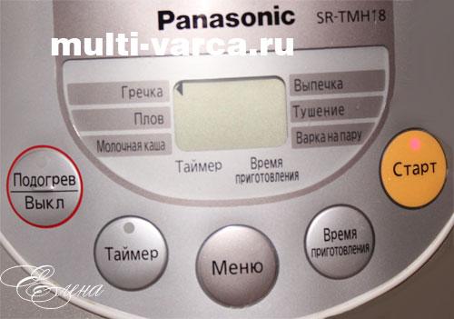 Гречка в мультиварке панасоник 18 рецепт с фото
