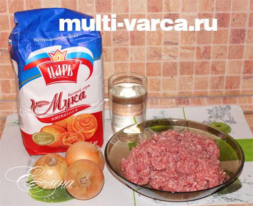 Ингредиенты для приготовления мант