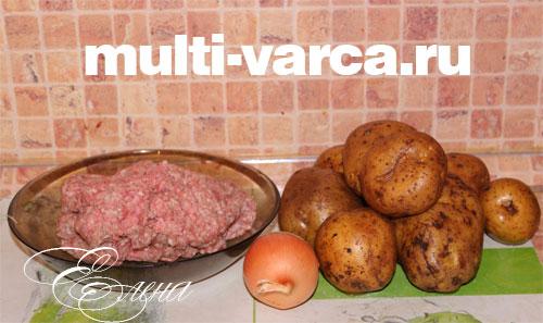 Что нам понадобится для приготовления картофеля с фаршем в мультиварке