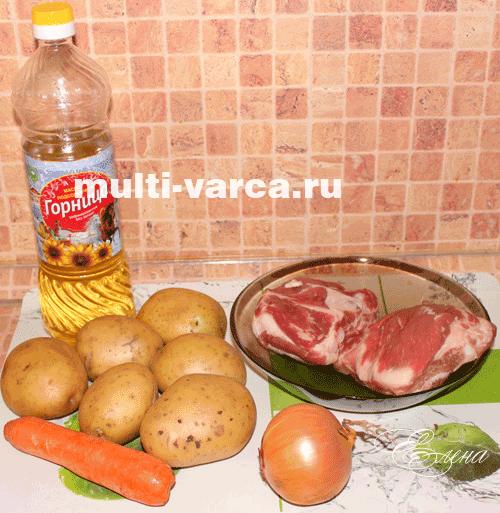 как приготовить свиные ребра с картошкой в мультиварке