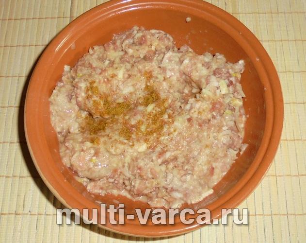 Рис с овощами на пару в мультиварке рецепты с фото