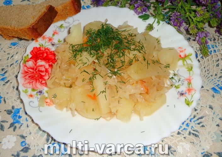 Картошка с квашеной капустой в мультиварке